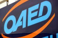 ΟΑΕΔ - Οι προσωρινοί πίνακες κατάταξης και απόρριψης στο πρόγραμμα Κοινωφελούς Εργασίας