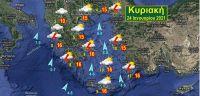 Νέο μέτωπο βροχοπτώσεων από το βράδυ της Κυριακής ισχυρών στη δυτική Ελλάδα