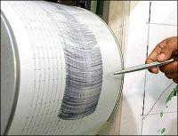 Σεισμός 7,4 Ρίχτερ στην Παπούα Νέα Γουινέα