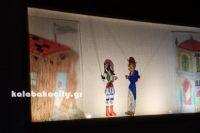 Με παράσταση Καραγκιόζη από τον νεαρό Δημήτρη Μπάκο διασκέδασαν τα παιδιά του 3ου Δ.Σχ. Καλαμπάκας που διοργάνωσε ο νέος Σύλλογος Γονέων