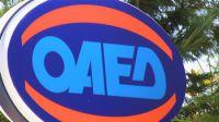 Τα αποτελέσματα για 413 προσλήψεις κοινωφελούς εργασίας του ΟΑΕΔ