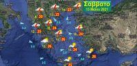 Αλλαγή του καιρού το Σάββατο με τοπικές βροχές, καταιγίδες και χαλαζοπτώσεις