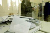 Καλαμπάκα - Την Τετάρτη οι εκλογές στον Σύλλογο Εκπαιδευτικών Α/θμιας Εκπαίδευσης για αντιπροσώπους στην Γ.Σ της ΔΟΕ